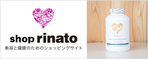 森拓郎shop-rinato
