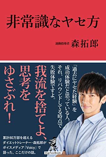 moritakuro-book_kogao